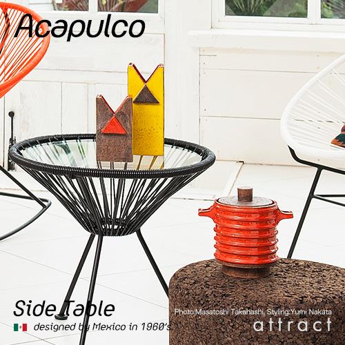 Acapulco Side Table アカプルコ サイドテーブル アウトドア ガーデンチェア PVCコード カラー:全5色