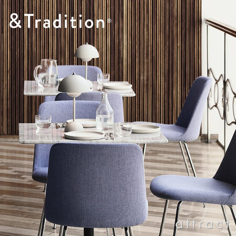&Tradition アンドトラディション FLOWERPOT Portable LED Table Lamp VP9 フラワーポット ポータブル テーブルランプ カラー:全3色 デザイン:ヴァーナー・パントン
