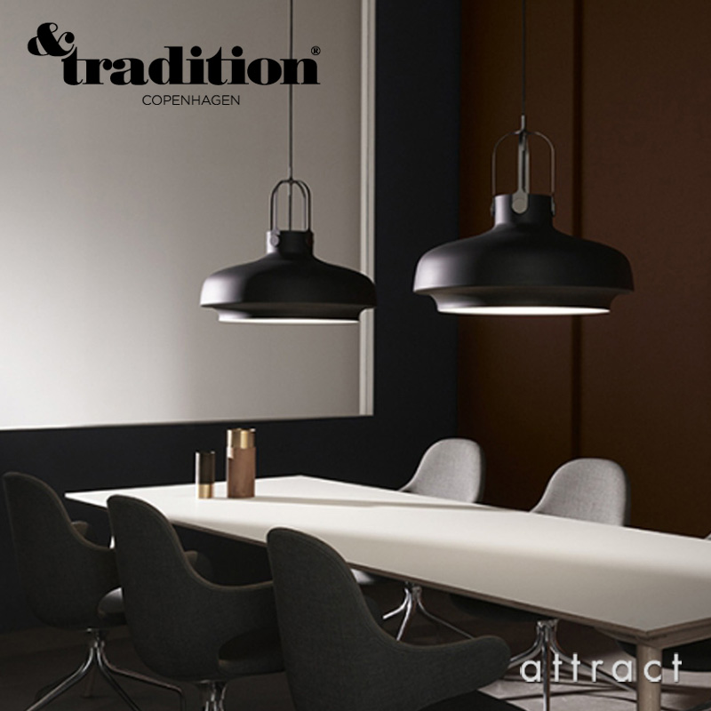 &Tradition アンドトラディション COPENHAGEN PENDANT SC7 コペンハーゲン ペンダント Φ35cm カラー:全2色 デザイン:スペース コペンハーゲン