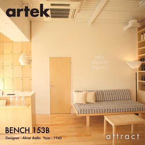 Artek アルテック BENCH 153B ベンチ 153B サイズ:72×40cm バーチ材 (クリアラッカー仕上げ) デザイン:アルヴァ・アアルト