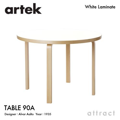 Artek アルテック TABLE 90A テーブル 90A サイズ:Φ100cm (厚み 4cm) バーチ材 天板 (ホワイトラミネート) 脚部 (クリアラッカー仕上げ) デザイン:アルヴァ・アアルト