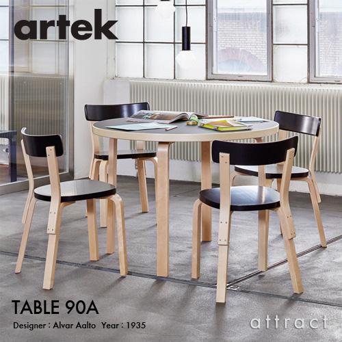 Artek アルテック TABLE 90A テーブル 90A サイズ:Φ100cm (厚み 4cm) バーチ材 天板 (ブラックリノリウム) 脚部 (クリアラッカー仕上げ) デザイン:アルヴァ・アアルト