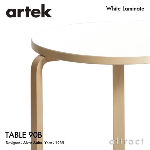 Artek アルテック TABLE 90B テーブル 90B サイズ:Φ75cm (厚み 4cm) 3本脚 バーチ材 天板 (ホワイトラミネート) 脚部 (クリアラッカー仕上げ) デザイン:アルヴァ・アアルト