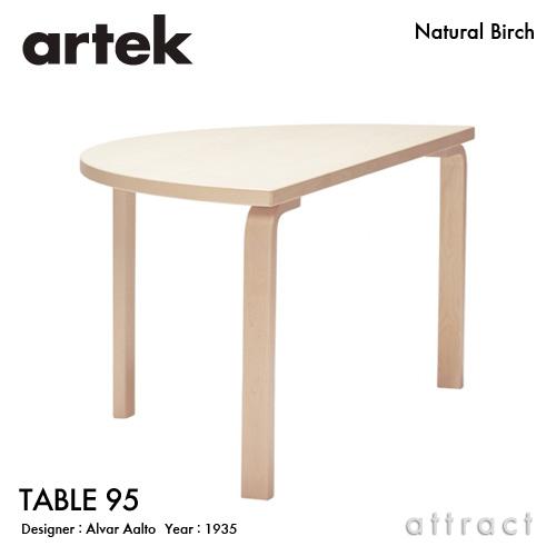 Artek アルテック TABLE 95 テーブル 95 サイズ:W120cm 厚み4cm 3本脚 バーチ材 カラー:7色 デザイン:アルヴァ・アアルト