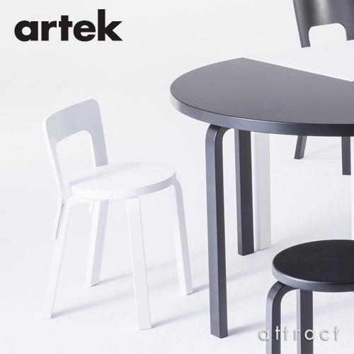 Artek アルテック CHAIR 65 チェア 65 バーチ材 座面・脚部(ブラックラッカー仕上げ) デザイン:アルヴァ・アアルト