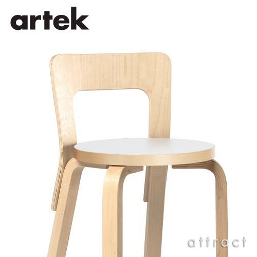 Artek アルテック CHAIR 65 チェア 65 バーチ材 座面 (ホワイトラミネート) 脚部 (クリアラッカー仕上げ) デザイン:アルヴァ・アアルト