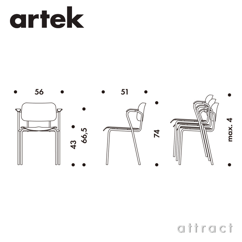 Artek アルテック Lukki Chair ルッキ チェア カラー:2色 ビーチ 塗装仕上げ デザイン:イルマリ・タピオヴァーラ