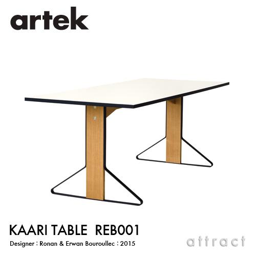 Artek アルテック KAARI TABLE カアリテーブル REB001 サイズ:200×85cm 厚み2.4cm 天板(ホワイトグロッシーHPL・ブラックグロッシーHPL) 脚部(ナチュラルオーク) デザイン:ロナン&エルワン・ブルレック