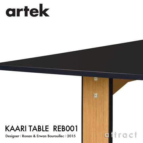Artek アルテック KAARI TABLE カアリテーブル REB001 サイズ:200×85cm 厚み2.4cm 天板(ブラックリノリウム・ライトグレーリノリウム) 脚部(ナチュラルオーク) デザイン:ロナン&エルワン・ブルレック