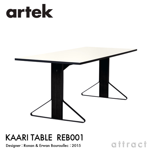 Artek アルテック KAARI TABLE カアリテーブル REB001 サイズ:200×85cm 厚み2.4cm 天板(ホワイトグロッシーHPL・ブラックグロッシーHPL) 脚部(ブラックステインオーク) デザイン:ロナン&エルワン・ブルレック