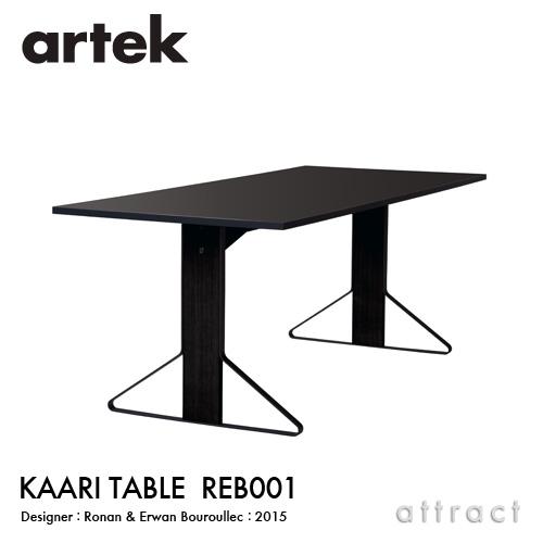 Artek アルテック KAARI TABLE カアリテーブル REB001 サイズ:200×85cm 厚み2.4cm 天板(ブラックリノリウム・ライトグレーリノリウム) 脚部(ブラックステインオーク) デザイン:ロナン&エルワン・ブルレック