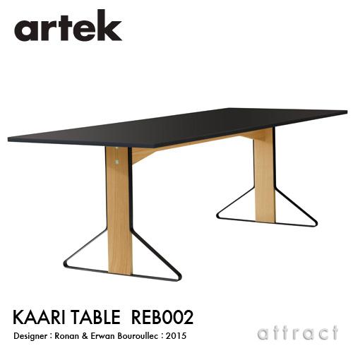 Artek アルテック KAARI TABLE カアリテーブル REB002 サイズ:240×90cm 厚み2.4cm 天板(ブラックリノリウム・ライトグレーリノリウム) 脚部(ナチュラルオーク) デザイン:ロナン&エルワン・ブルレック