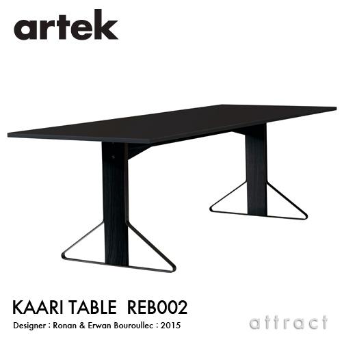 Artek アルテック KAARI TABLE カアリテーブル REB002 サイズ:240×90cm 厚み2.4cm 天板(ホワイトグロッシーHPL・ブラックグロッシーHPL) 脚部(ブラックステインオーク) デザイン:ロナン&エルワン・ブルレック
