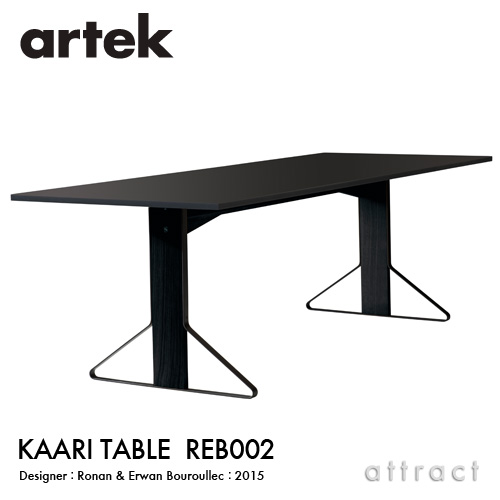 Artek アルテック KAARI TABLE カアリテーブル REB002 サイズ:240×90cm 厚み2.4cm 天板(ブラックリノリウム・ライトグレーリノリウム) 脚部(ブラックステインオーク) デザイン:ロナン&エルワン・ブルレック