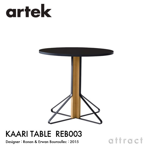 Artek アルテック KAARI TABLE カアリテーブル REB003 サイズ:Φ80cm 厚み2.4cm 天板(ホワイトグロッシーHPL・ブラックグロッシーHPL) 脚部(ナチュラルオーク) デザイン:ロナン&エルワン・ブルレック