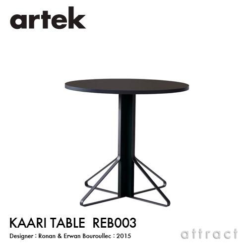 Artek アルテック KAARI TABLE カアリテーブル REB003 サイズ:Φ80cm 厚み2.4cm 天板(ブラックリノリウム・ライトグレーリノリウム) 脚部(ブラックステインオーク) デザイン:ロナン&エルワン・ブルレック