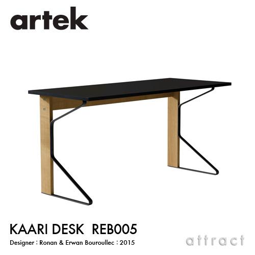 Artek アルテック KAARI DESK カアリデスク REB005 サイズ:150cm×65cm 厚み2.4cm 天板(ブラックグロッシーHPL) 脚部(ナチュラルオーク) デザイン:ロナン&エルワン・ブルレック