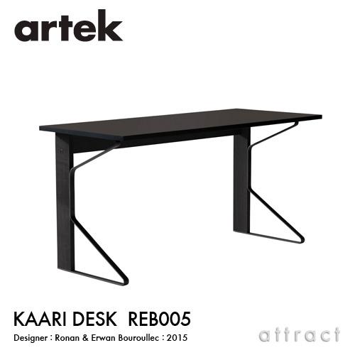 Artek アルテック KAARI DESK カアリデスク REB005 サイズ:150cm×65cm 厚み2.4cm 天板(ブラックリノリウム) 脚部(ブラックステインオーク) デザイン:ロナン&エルワン・ブルレック