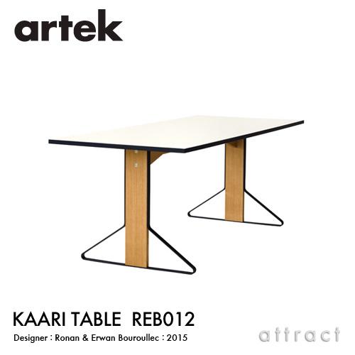 Artek アルテック KAARI TABLE カアリテーブル REB012 サイズ:160cm×80cm 厚み2.4cm 天板(ホワイトグロッシーHPL・ブラックグロッシーHPL) 脚部(ナチュラルオーク) デザイン:ロナン&エルワン・ブルレック