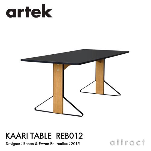 Artek アルテック KAARI TABLE カアリテーブル REB012 サイズ:160cm×80cm 厚み2.4cm 天板(ブラックリノリウム) 脚部(ナチュラルオーク) デザイン:ロナン&エルワン・ブルレック