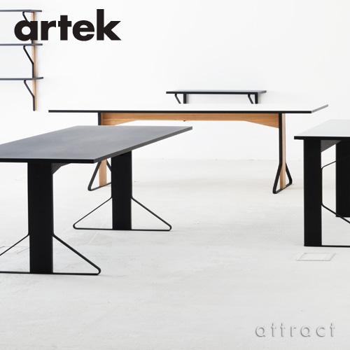 Artek アルテック KAARI TABLE カアリテーブル REB012 サイズ:160cm×80cm 厚み2.4cm 天板(ホワイトグロッシーHPL・ブラックグロッシーHPL) 脚部(ブラックステインオーク) デザイン:ロナン&エルワン・ブルレック