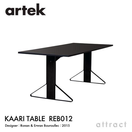 Artek アルテック KAARI TABLE カアリテーブル REB012 サイズ:160cm×80cm 厚み2.4cm 天板(ブラックリノリウム・ライトグレーリノリウム) 脚部(ブラックステインオーク) デザイン:ロナン&エルワン・ブルレック