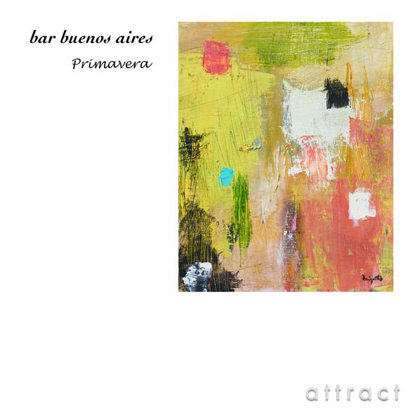 【CD】 bar buenos aires -primavera- バー・ブエノスアイレス プリマヴェーラ 春 紙ジャケット 8Pブックレット RCIP-0286