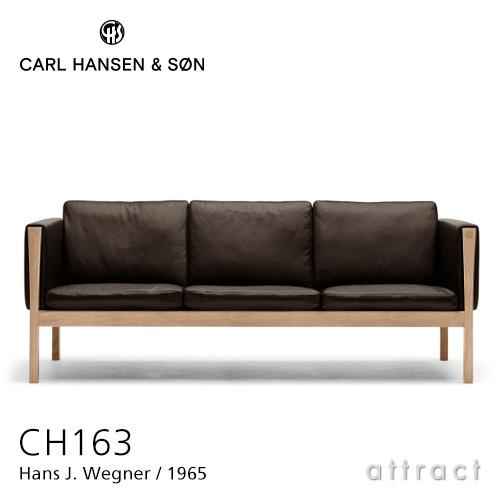 Carl Hansen & Son カールハンセン&サン CH163 ソファ 3シーター オーク オイルフィニッシュ 張座:レザー Thor デザイン:ハンス・J・ウェグナー