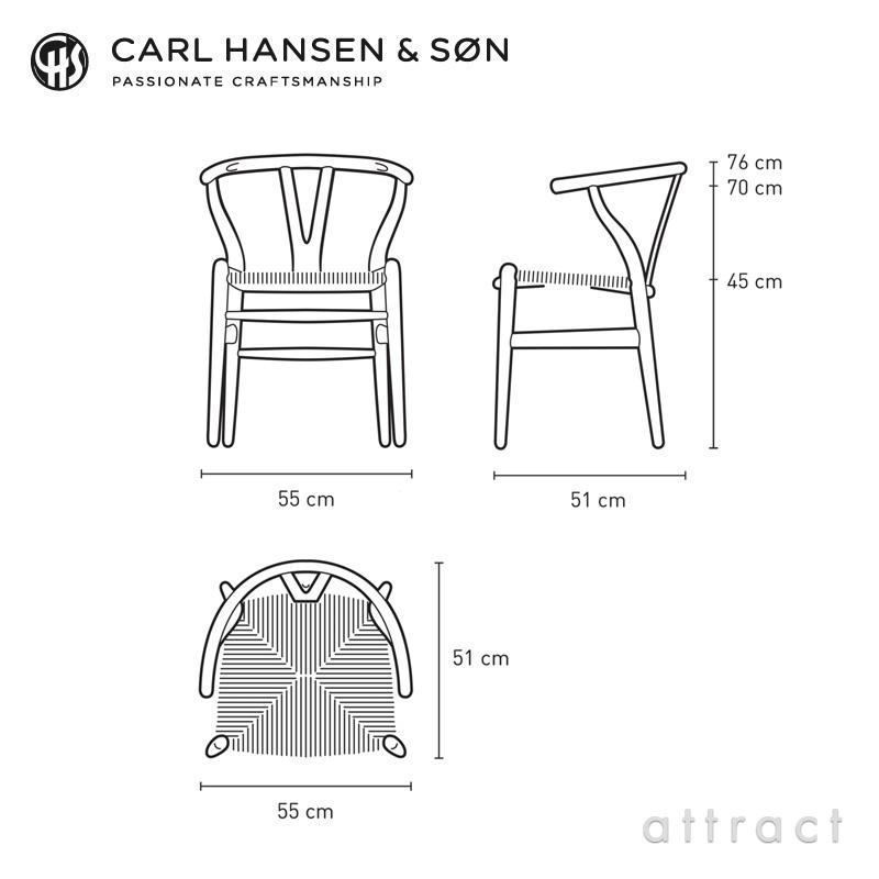 【期間限定・特別色】Carl Hansen & Son カールハンセン & サン CH24 Yチェア オーク材 セミグロス 塗装 カラー:5色 ナチュラルペーパーコード デザイン:ハンス・J・ウェグナー