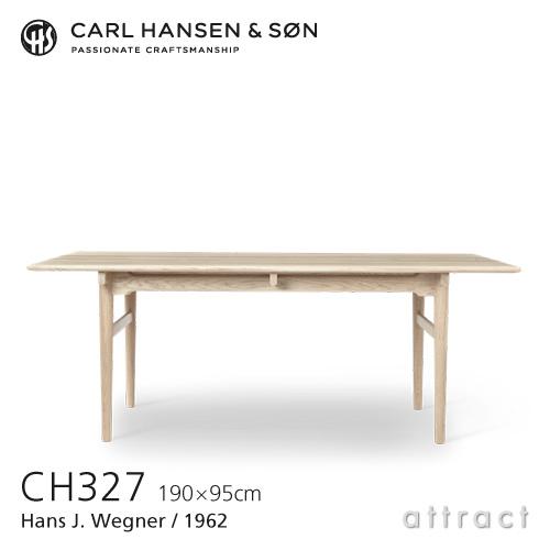 Carl Hansen & Son カールハンセン&サン CH327 ダイニングテーブル W190cm オーク ホワイトオイルフィニッシュ デザイン:ハンス・J・ウェグナー