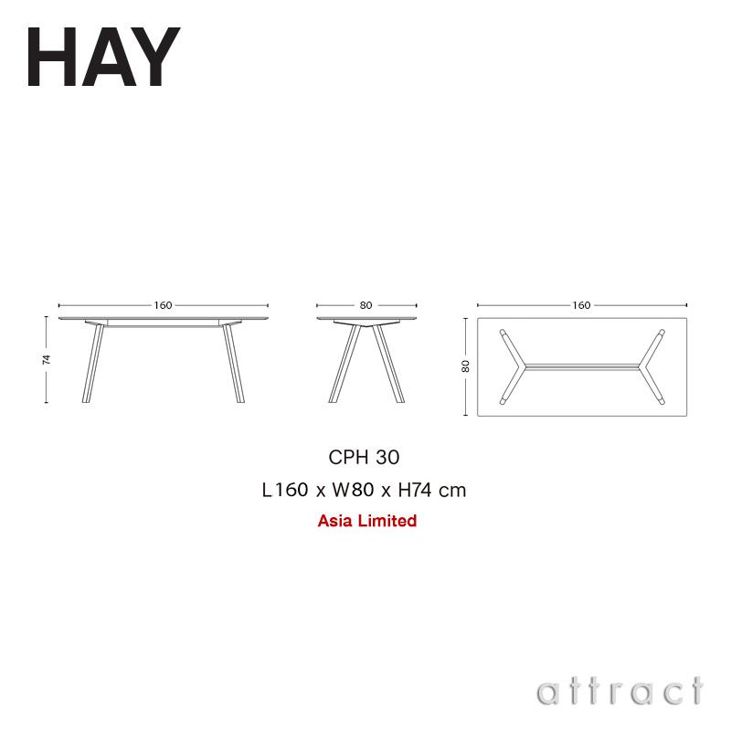 HAY ヘイ Copenhague コペンハーグ CPH 30 ダイニングテーブル W160×80cm カラー:グレーリノリウム ベース:オーク(クリアラッカー仕上げ) デザイン:ロナン&エルワン・ブルレック (アジア限定 特別サイズ)