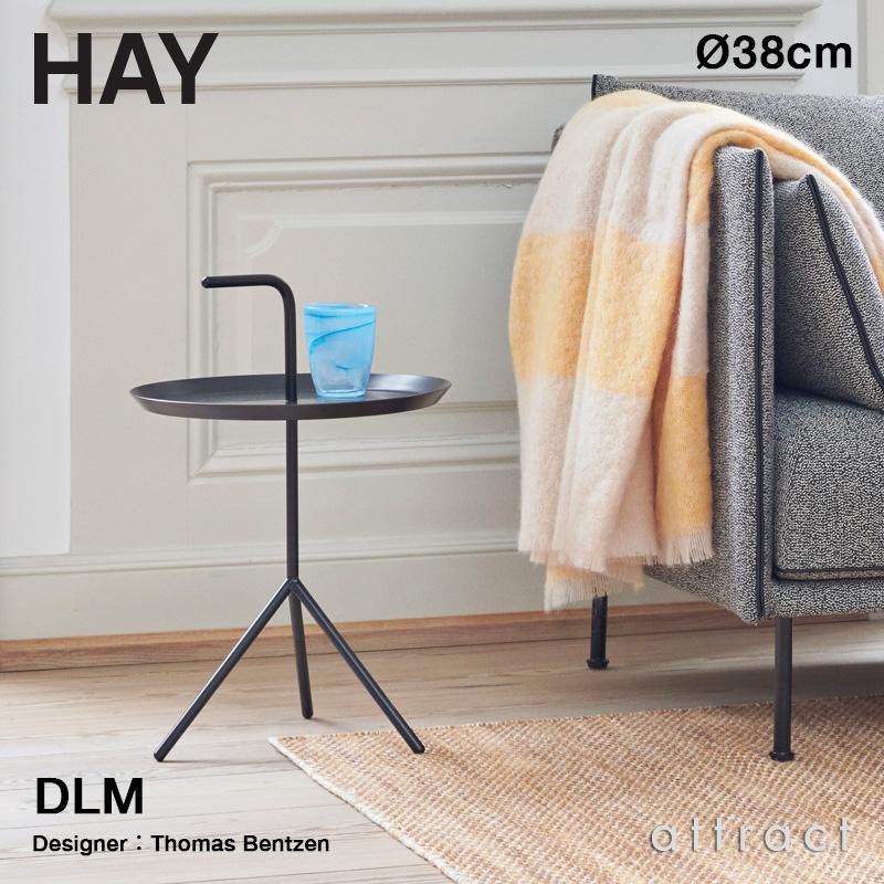 HAY ヘイ DLM サイドテーブル Don't Leave Me Φ38cm 丸型 カラー:7色 デザイン:トーマス・ベンゼン