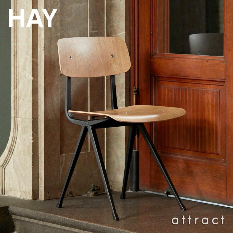 HAY ヘイ Result Chair リザルト チェア アームレス サイドチェア 椅子 スチール オーク カラー:2色 デザイン:フリソ・クラマー&ウィム・リートフェルト