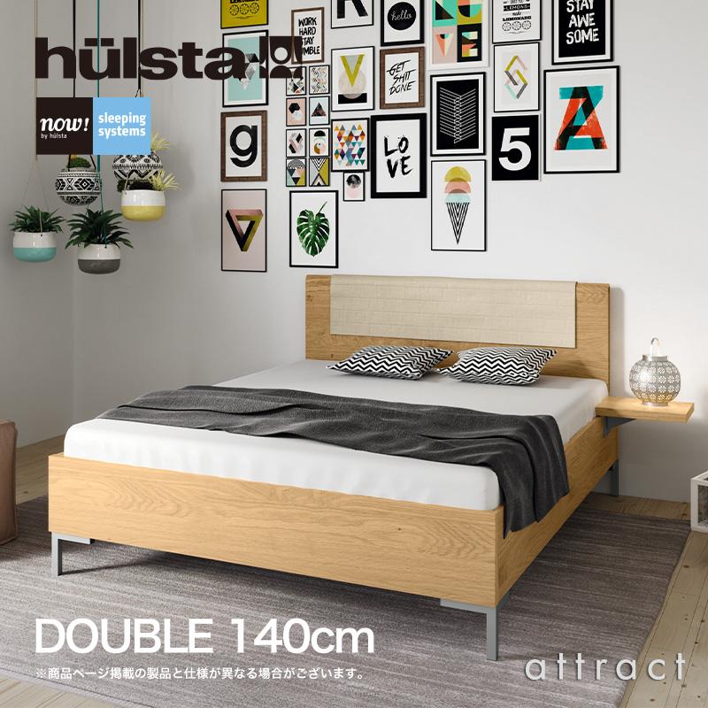 hulsta ヒュルスタ Sleeping System スリーピングシステム ベッド ダブル 140cm