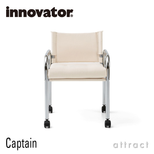 innovator イノベーター Captain キャプテン チェア 103 スチールフレーム キャスター付き ファブリックカラー:12色 フレームカラー:3色