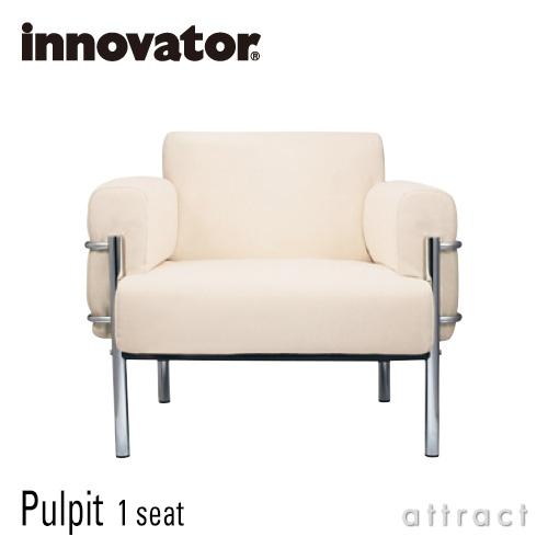 innovator イノベーター Pulpit 1P パルピット ソファ 1シーター 116 ラウンジ イージーチェア ファブリックカラー:10色