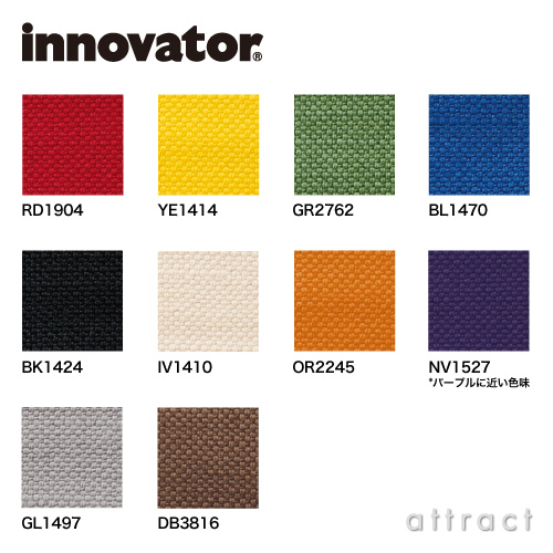 innovator イノベーター Pulpit 2P パルピット ソファ 2シーター 116 ラウンジ イージーチェア ファブリックカラー:10色