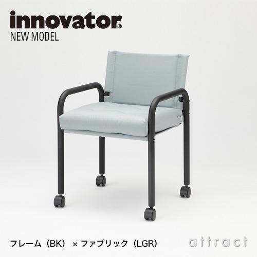 innovator イノベーター Stuns Chair スタンス チェア ラウンジ イージーチェア ファブリックカラー:5色 フレームカラー:2色