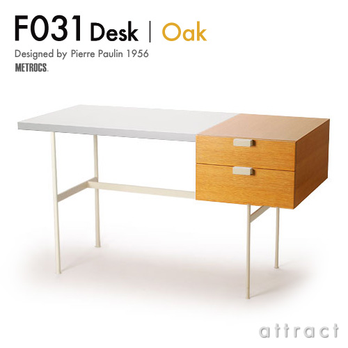 METROCS メトロクス F031 Desk F031 デスク オーク 天板:ブラック、ホワイト デザイン:ピエール・ポラン