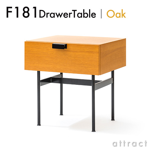 METROCS メトロクス F181 Drawer Table F181 ドロワーテーブル 収納家具 デザイン:ピエール・ポラン