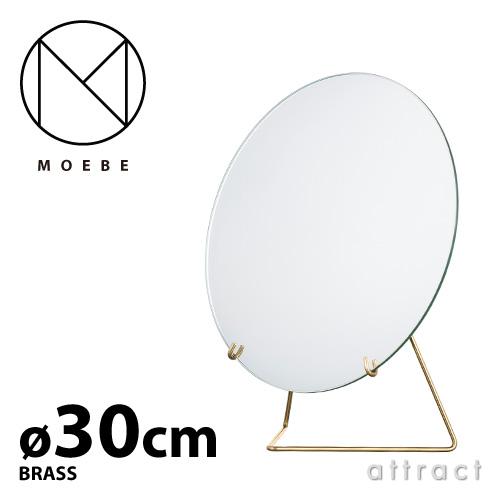 MOEBE ムーベ MIRROR ミラー 卓上鏡 Φ30cm カラー:2色