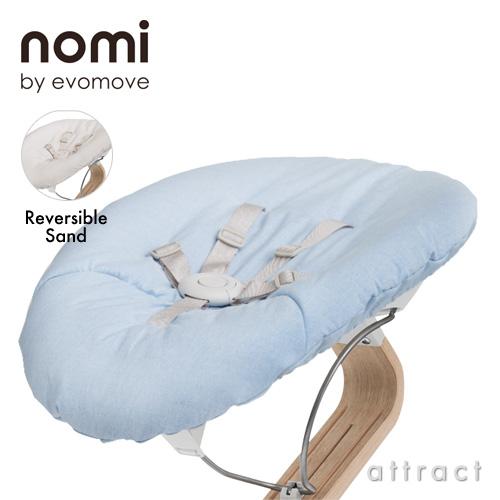 エボムーブ evomove ノミ Nomi ノミ ベビー + マットレス Nomi BABY + Nomi BABY MATTRESS ニューボーンセット カラー:2色 デザイン:ピーター・オプスヴィック 対象:新生児から6ヶ月 ※ハイチェア本体別売