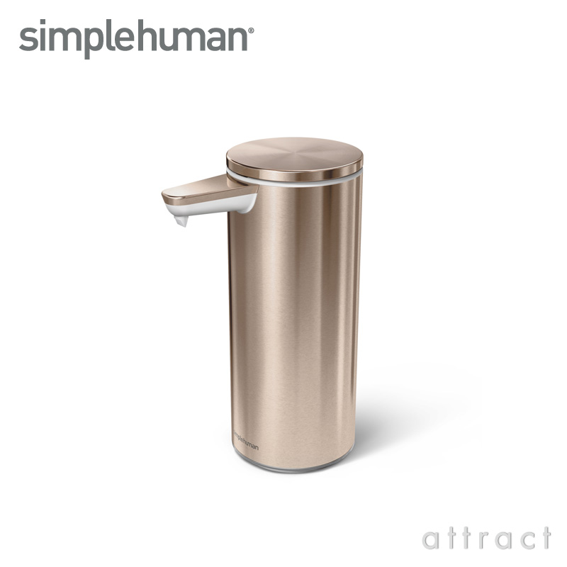 simplehuman シンプルヒューマン 充電式センサーポンプ ソープディスペンサー 容量:266ml