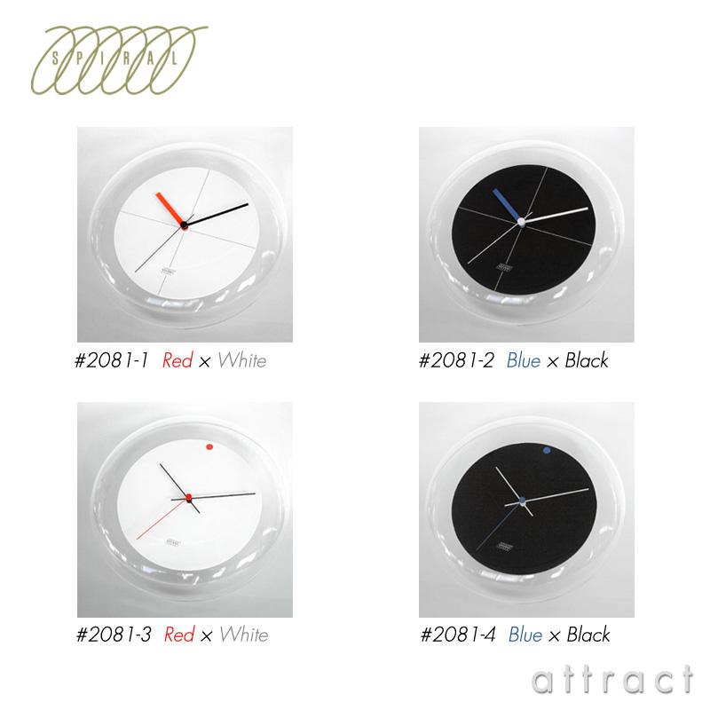 SPIRAL スパイラル 風船 ウォールクロック Wall Clock #2081 タイプ:4種類 Φ280mm デザイン:倉俣 史朗