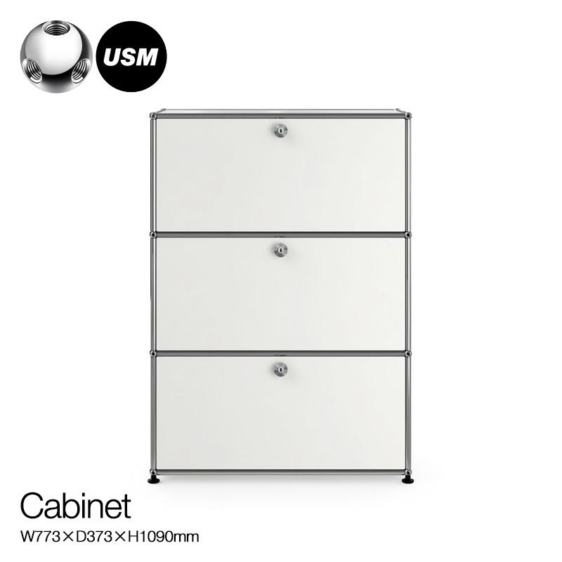 USM Modular Furniture USMモジュラーファニチャー USMハラー キャビネット (ドロップダウンドアx2・エクステンションドアx1) サイズ:W773×D373×H1090mm