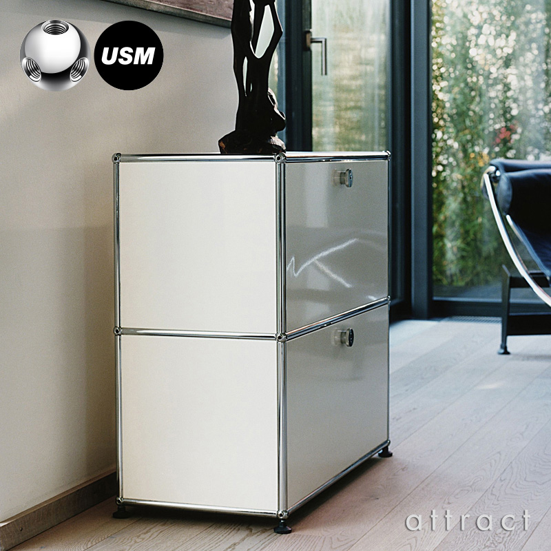 USM Modular Furniture USMモジュラーファニチャー USMハラー サイドボード (ドロップダウンドアx2) サイズ:W773×D373×H740mm