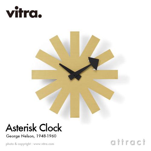 Vitra ヴィトラ Asterisk Clock アスタリスククロック Wall Clock ウォールクロック 掛け時計 カラー:ブラス デザイン:ジョージ・ネルソン