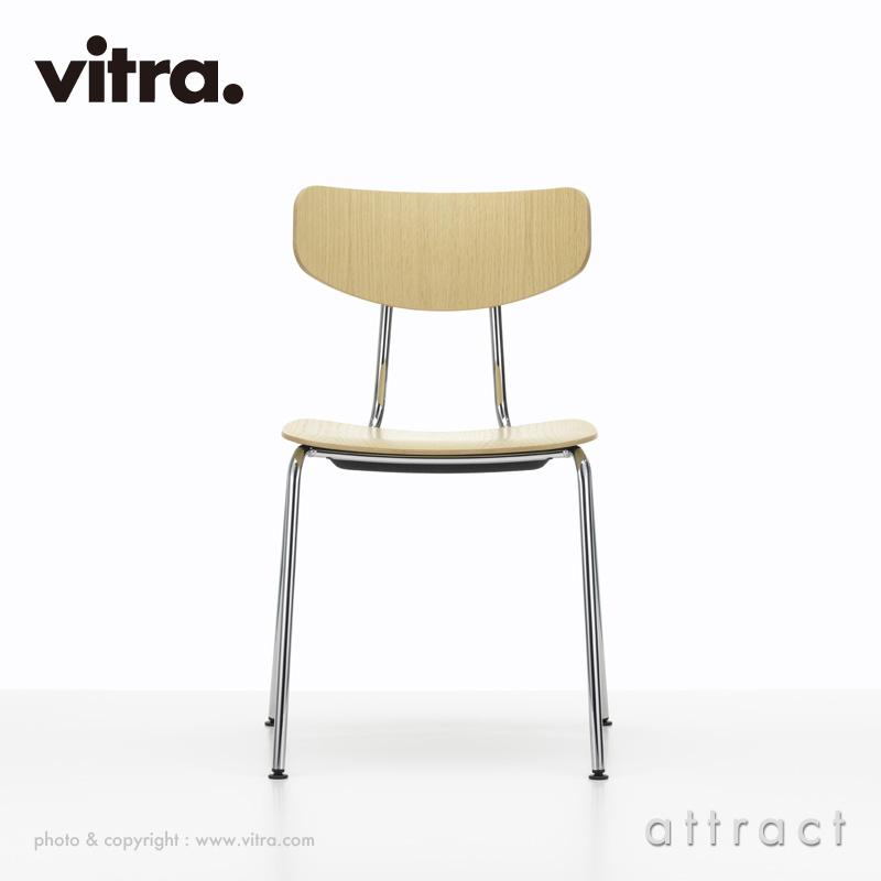 Vitra ヴィトラ Moca モカ カラー:2色 ベース:クロームメッキ デザイン:ジャスパー・モリソン