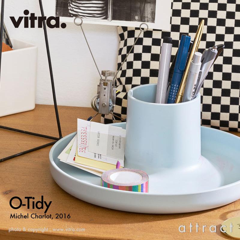 Vitra ヴィトラ O-Tidy オータイディ 収納トレー デスクオーガナイザー カラー:6色 デザイン:ミシェル・シャーロット