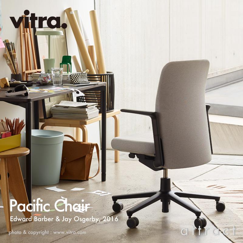 Vitra ヴィトラ Pacific Chair パシフィックチェア ミディアムバック 固定式アルミアームレスト 5スターベース ブラック塗装 デザイン:バーバー・オズガビー
